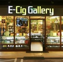 E-Cig Gallery