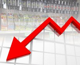 E-Cigarette & Vape Sales Fall