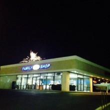 Family Vape Shop