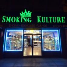 Smoking Kulture