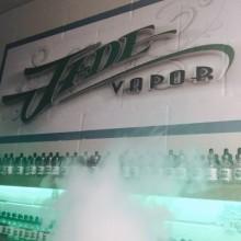 Jade Vapor