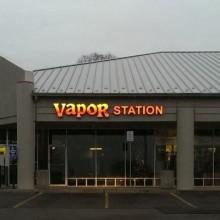 Clintonville Vapor Station