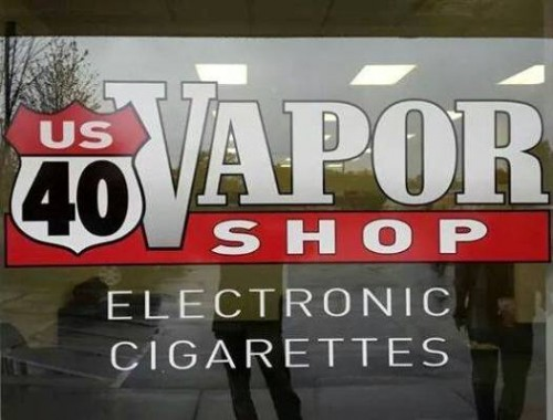US 40 Vapor Shop Compa...E Cig Coupon Code 2016