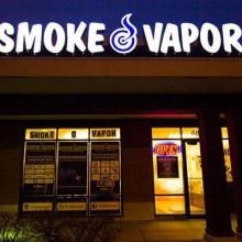 Smoke'o Vapor