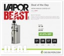 "Kanger Arymi Armor Kit ""Deal Of Day"" – ONLY $26.97!"