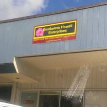 Smokeless Hawaii Enterprises