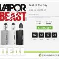 "Kanger Arymi Gil 75W Kit ""Deal Of Day"" – ONLY $26.97!!!"