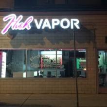 Hush Vapor Lounge