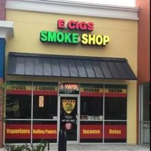 Ilyas Vapor Shop