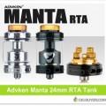 Advken Manta RTA Tank – $23.25