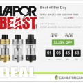 "Sense Blazer 200 Tank ""Deal Of Day"" – ONLY $19.77!!!"